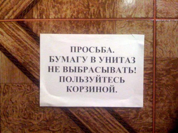 http://chebotar.ru/stuff/2009/04/usekorzina.jpg