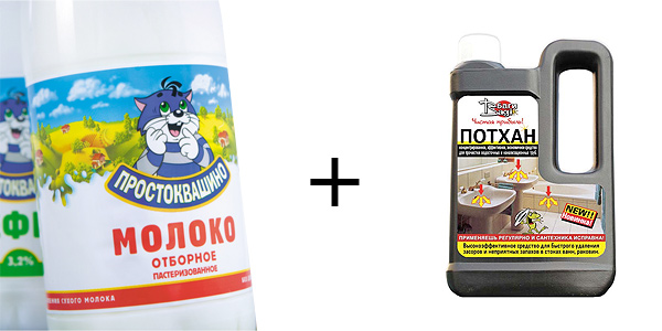 http://chebotar.ru/stuff/2009/07/vantuz.jpg