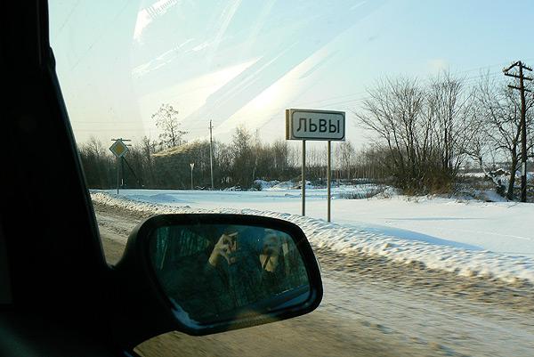 http://chebotar.ru/stuff/2010/01/lions-town.jpg