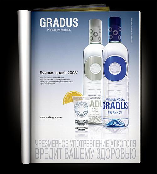 http://chebotar.ru/stuff/2010/04/vodkagradus.jpg