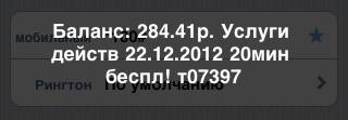 http://chebotar.ru/stuff/iphone/IMG_0003.jpg